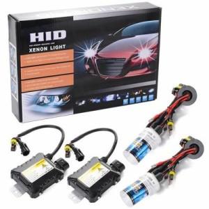 2x-h1-6000k-55w-xenon-hid-ampoules-headlight-lampe